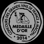récompenses vins château sainte barbe