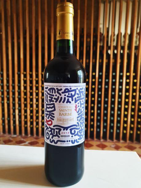 Étiquette vin personnalisée, château sainte barbe