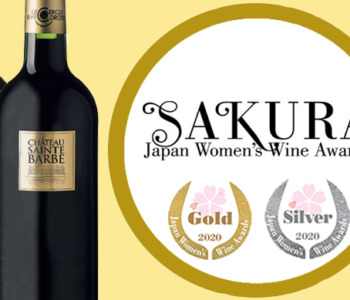 récompenses sakura wine award