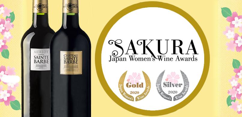 récompenses sakura wine award